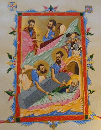 Armenian Miniature